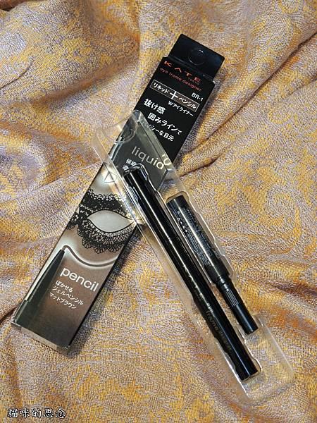 KATE 造型雙效眼線筆3D時尚眉彩膏3D時尚眉彩膏DSCN7259.jpg