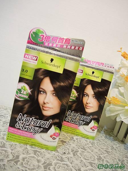 施華蔻怡然Natural %26; Easy染髮霜DSCN6781.jpg