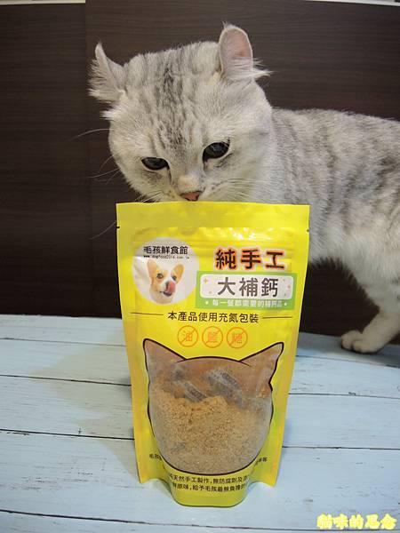 毛孩鮮食館DSCN6707.jpg