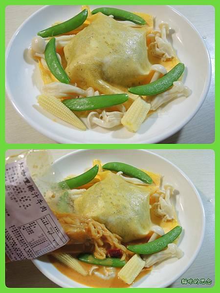 冰箱裡的小曼谷17-07-20-02-05-08-373_deco.jpg