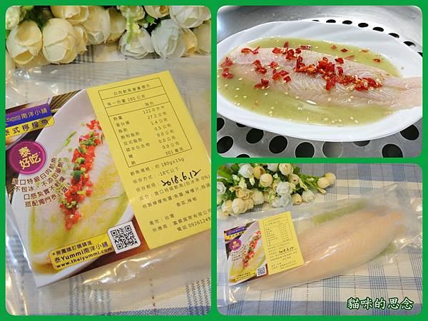 冰箱裡的小曼谷17-07-24-15-31-38-003_deco.jpg