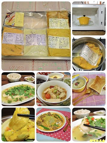冰箱裡的小曼谷17-07-24-15-33-08-281_deco.jpg