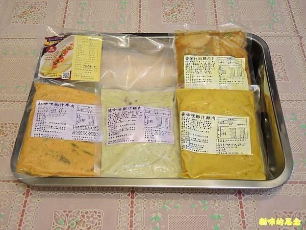冰箱裡的小曼谷DSCN7036.jpg