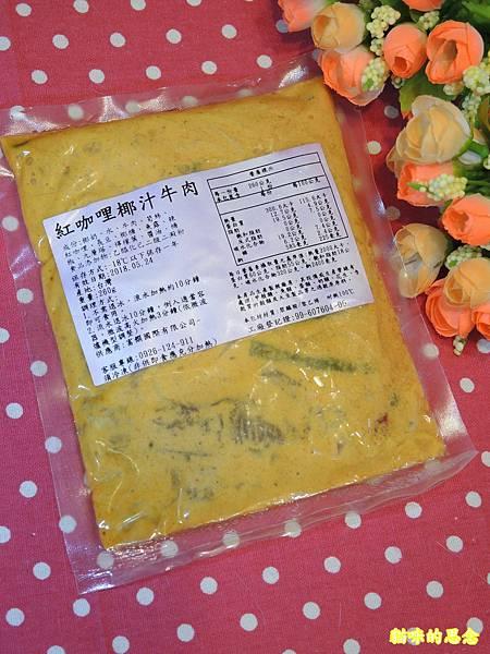 冰箱裡的小曼谷DSCN7058.jpg