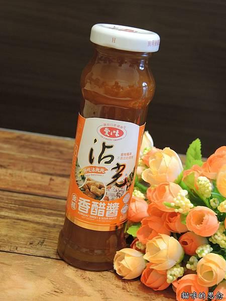 愛之味沾光金桔香醋醬DSCN7368.jpg
