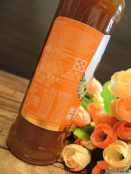 愛之味沾光金桔香醋醬DSCN7372.jpg