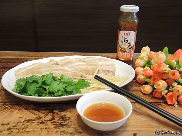 愛之味沾光金桔香醋醬DSCN7376.jpg