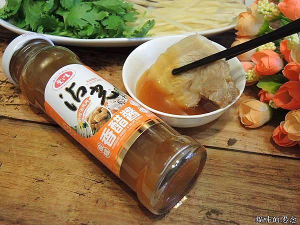 愛之味沾光金桔香醋醬DSCN7387.jpg