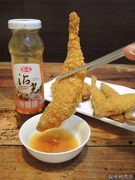 愛之味沾光金桔香醋醬DSCN7413.jpg
