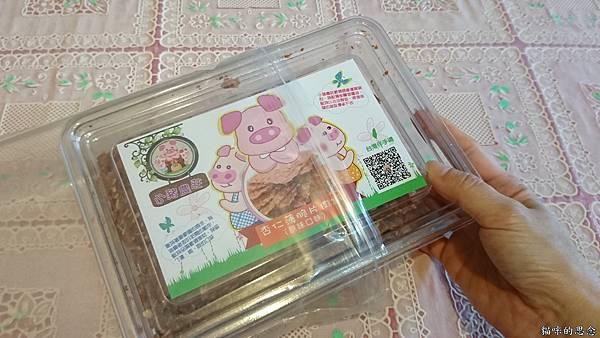 小豬農莊-肉鬆達人本舖DSC_1063.jpg