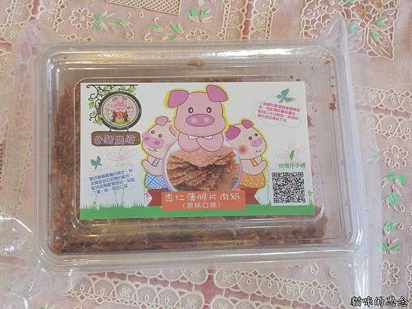 小豬農莊-肉鬆達人本舖DSCN7436.jpg