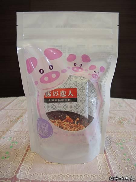 小豬農莊-肉鬆達人本舖DSCN7442.jpg