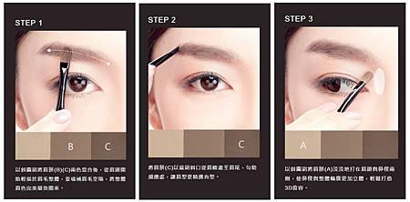 UNT完美持色3D有型眉彩盤201afe96960345f69638859f66c10e79.jpg