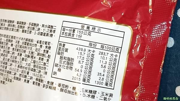 台酒義式風味 紅、白酒帕式達DSC_1039.jpg