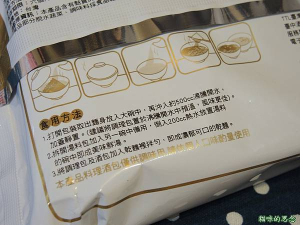 台酒義式風味 紅、白酒帕式達DSCN7455.jpg