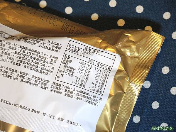 台酒義式風味 紅、白酒帕式達DSCN7457.jpg