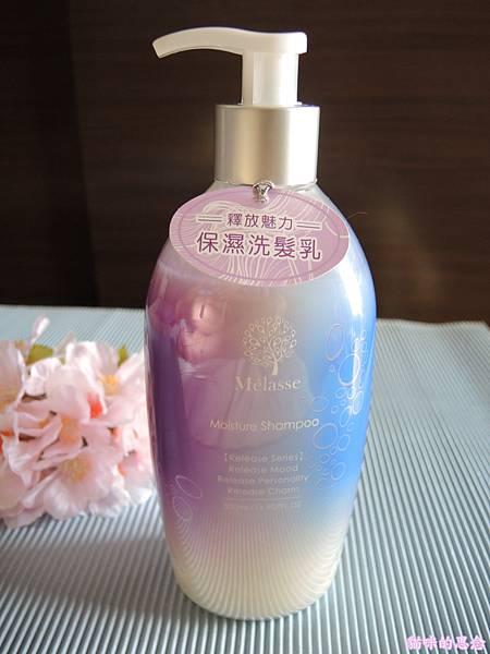 釋放魅力 保濕洗髮精DSCN7889.jpg