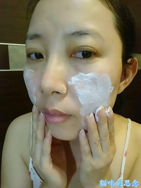 POPSKIN白肌美人北海道牛奶霜17-08-17-21-24-41-181_deco.jpg