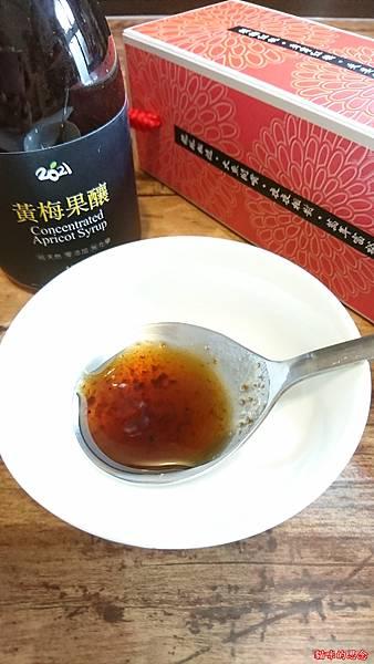 豆油伯黃梅果釀DSC_1331.jpg