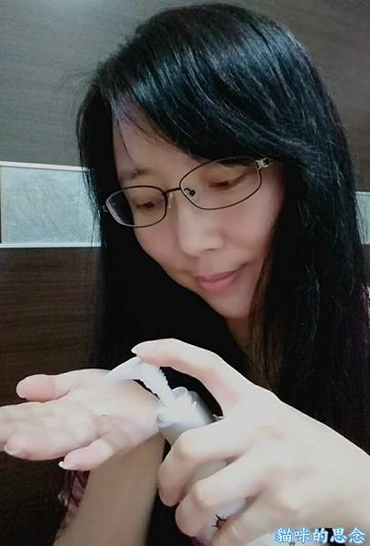 Mélasse李花系列潤髮乳_20170910_140703.jpg
