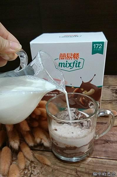 mixfit簡易餐17-09-13-18-31-02-050_deco.jpg