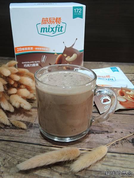 mixfit簡易餐DSCN8951.jpg