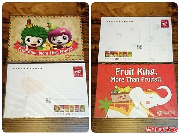 【FRUIT KING】果乾歡樂禮盒17-09-01-06-19-27-257_deco.jpg