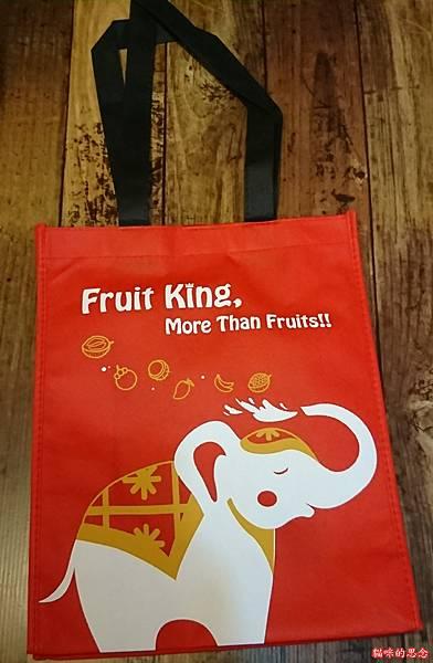 【FRUIT KING】果乾歡樂禮盒_20170901_071804.jpg