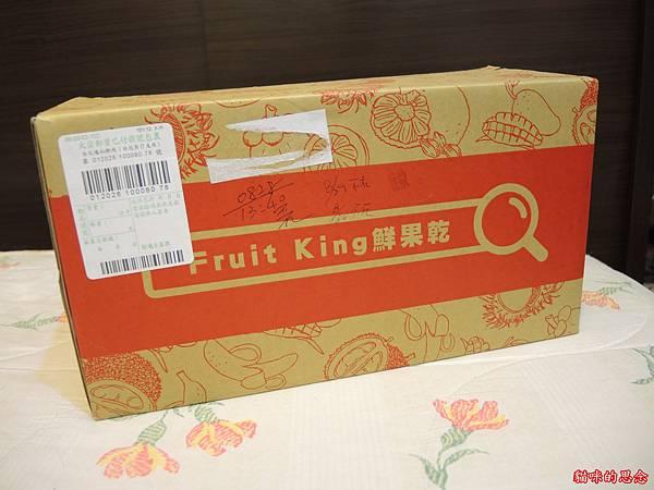 【FRUIT KING】果乾歡樂禮盒DSCN8353.jpg