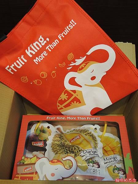 【FRUIT KING】果乾歡樂禮盒DSCN8358.jpg