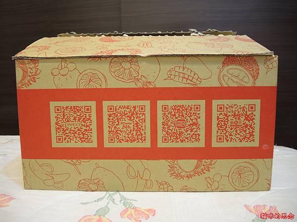 【FRUIT KING】果乾歡樂禮盒DSCN8361.jpg