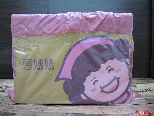 蔥媽媽-中秋禮盒系列DSCN8963.jpg