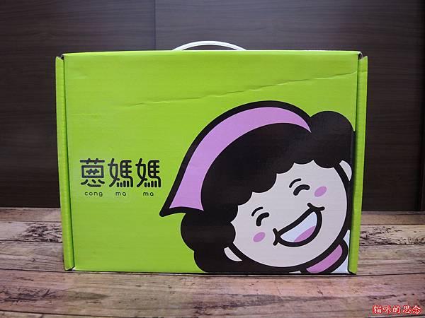 蔥媽媽-中秋禮盒系列DSCN8966.jpg