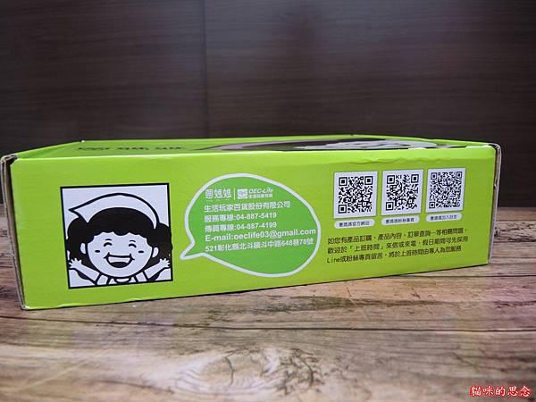 蔥媽媽-中秋禮盒系列DSCN8967.jpg
