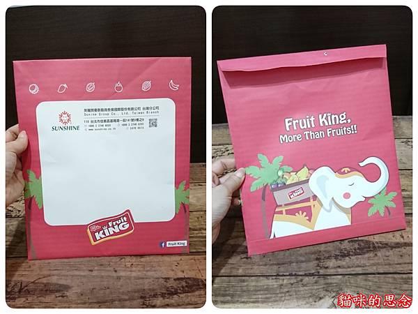【FRUIT KING】果乾歡樂禮盒17-09-18-18-42-23-058_deco.jpg