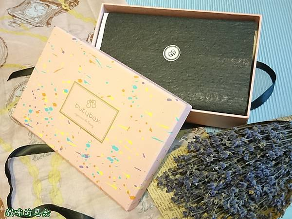 butybox美妝體驗盒DSC_1448.jpg