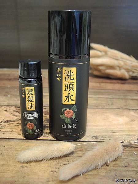 耕心田 茶花柔順修護洗髮水,護髮油DSCN8476.jpg