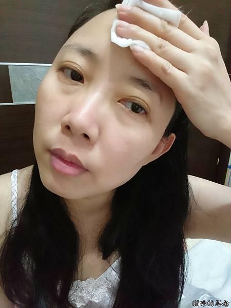 美伊娜多 MENARD BEAUNESS化粧水17-09-18-02-36-13-968_photo.jpg