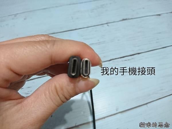 innfact N9極速充電線17-09-20-19-32-30-743_deco.jpg