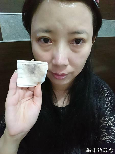 MIROS 朝顏極淨修護洗卸霜17-09-17-00-05-36-479_photo.jpg