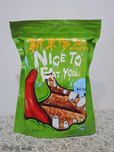 新東陽美味肉乾DSCN9175.jpg