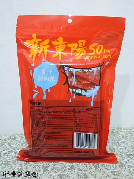 新東陽美味肉乾DSCN9186.jpg