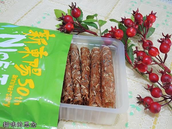 新東陽美味肉乾DSCN9196.jpg