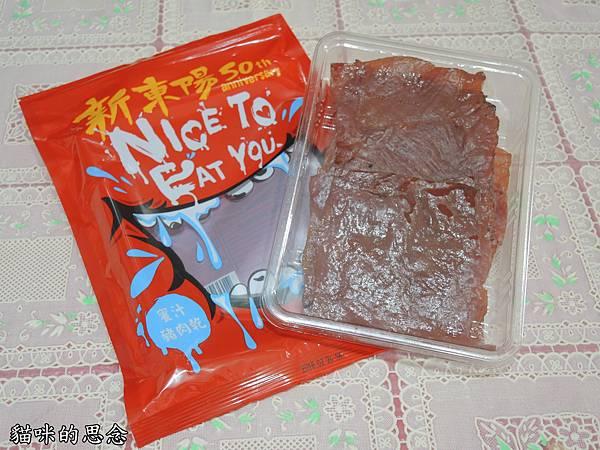 新東陽美味肉乾DSCN9222.jpg