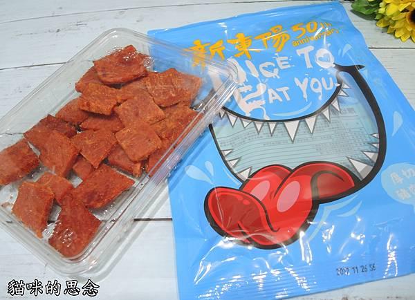 新東陽美味肉乾DSCN9240.jpg