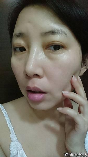 MIROS 朝顏極淨修護洗卸霜17-09-22-18-28-36-124_deco.jpg