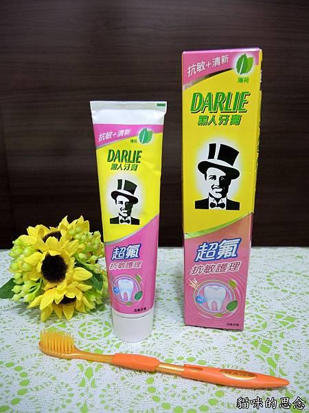 黑人超氟抗敏護理牙膏DSCN9255.jpg