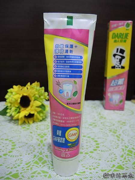 黑人超氟抗敏護理牙膏DSCN9258.jpg