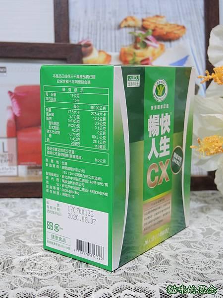 日本味王DSCN9131.jpg