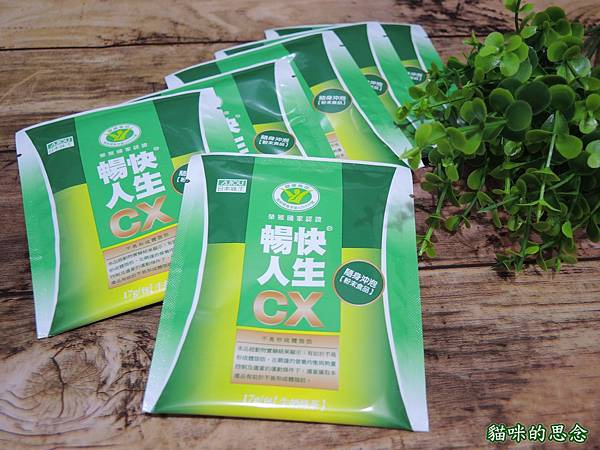 日本味王DSCN9153.jpg